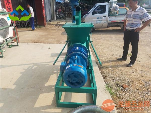 新干县药渣废纸浆挤压脱水机离心式粪便分离机