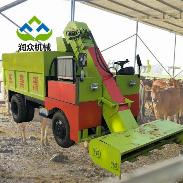 鹤壁清粪车工作视频 奶牛场自动清粪车