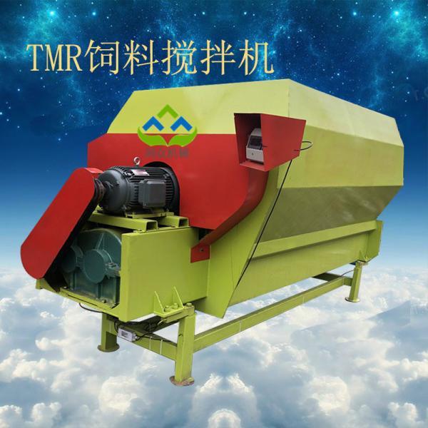 桂林牲畜养殖搅拌机 16立方TMR饲料搅拌机