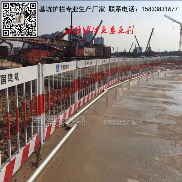 重庆基坑防护围栏多少钱一米