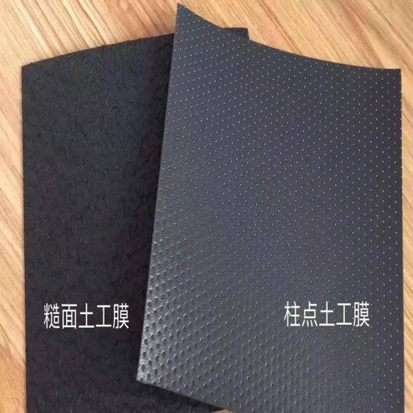 臺州土工膜廠家批發質量靠譜工程材料公司