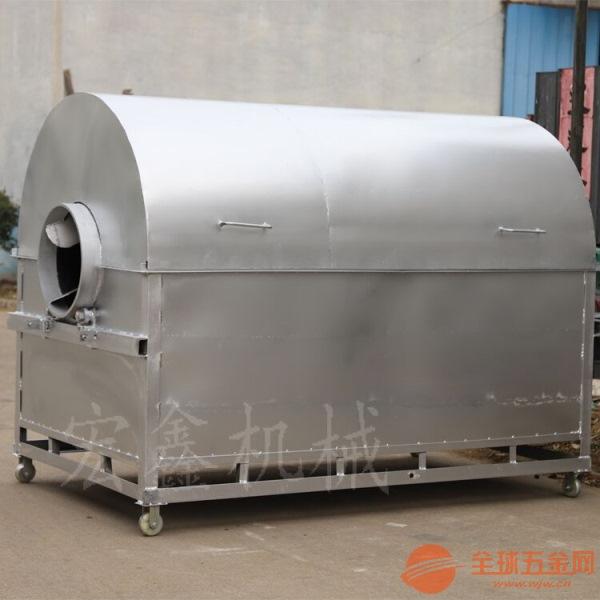 全不锈钢多功能炒货机 瓜子自动烘干机 兰州