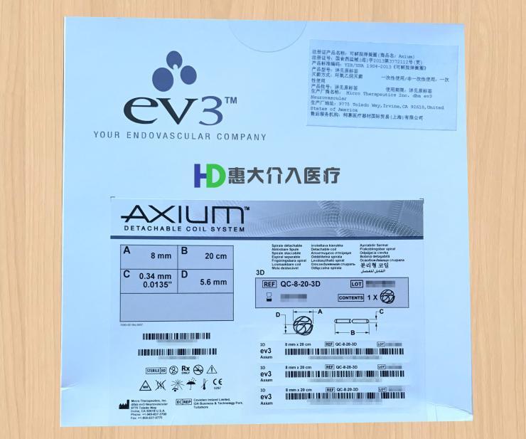EV3弹簧圈