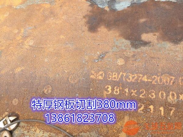 阳江45#钢板45#钢板-45#钢板切割零售