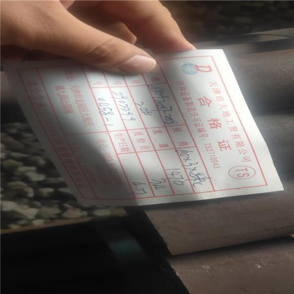 灌云县15CrMoG合金管销售