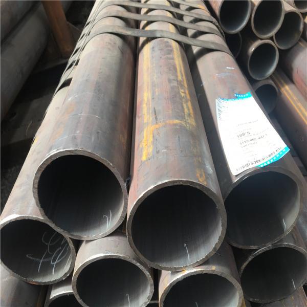 通化厚壁无缝钢管生产厂家