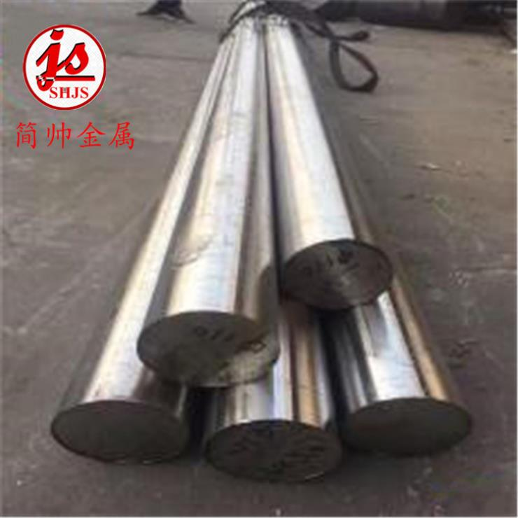 0Cr17Mn13Mo2N不锈钢棒、板材,管可加工定制