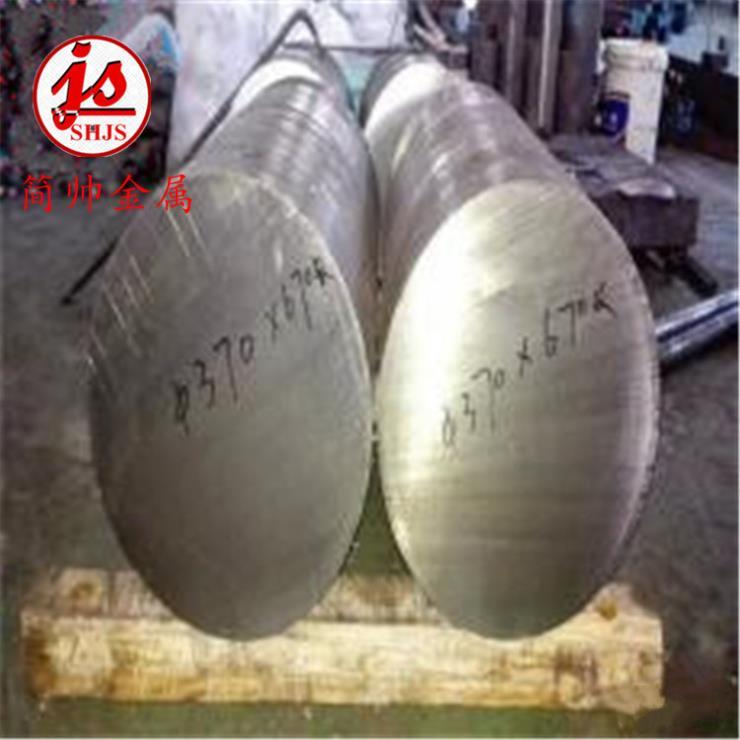 现货供应N07750合金板 N07750高温合金棒 无缝管