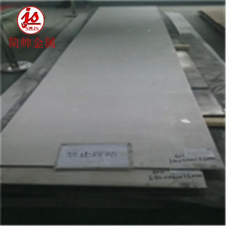Nitronic60板材Nitronic60管材Nitronic60棒材