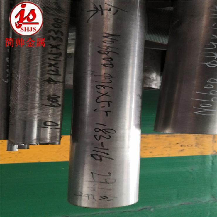 延安GH4146高溫合金板、棒、管