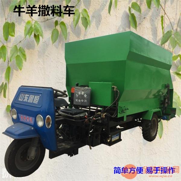 武乡县青贮饲草抛料车转弯半径小抛料车