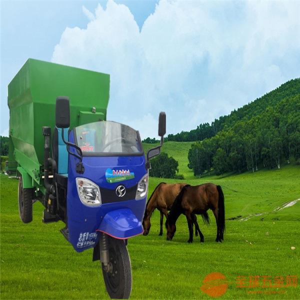 屯留县狭小空间撒料车一次喂饱千头牛撒料车
