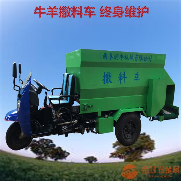 长子县简化喂养过程撒料车小型养殖场撒料车专供