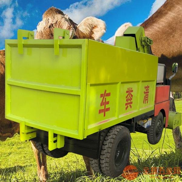 绛县液压卸料快的铲粪车贴地面刮粪运粪车