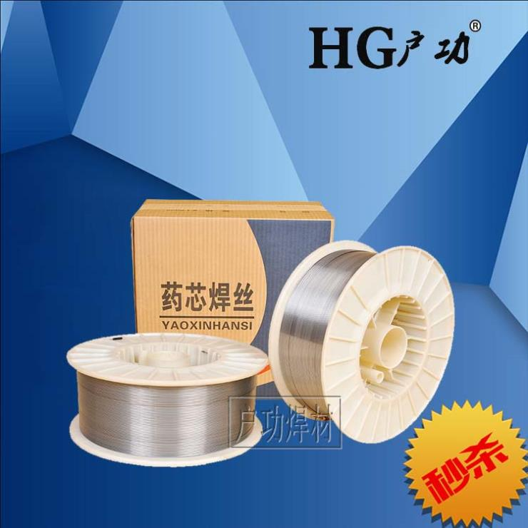 伊萨焊材ER4043铝硅焊丝 ER5356 ER5183铝镁焊丝