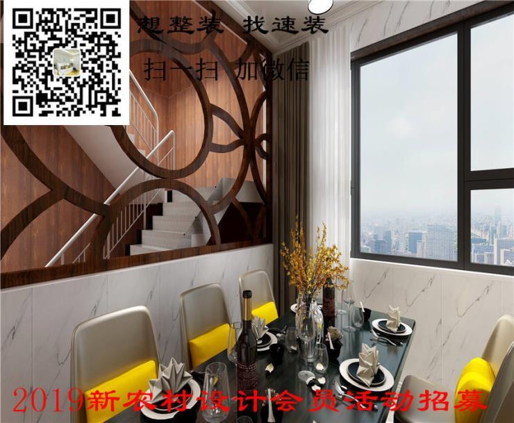 安徽蕪湖生產集成墻板的廠家