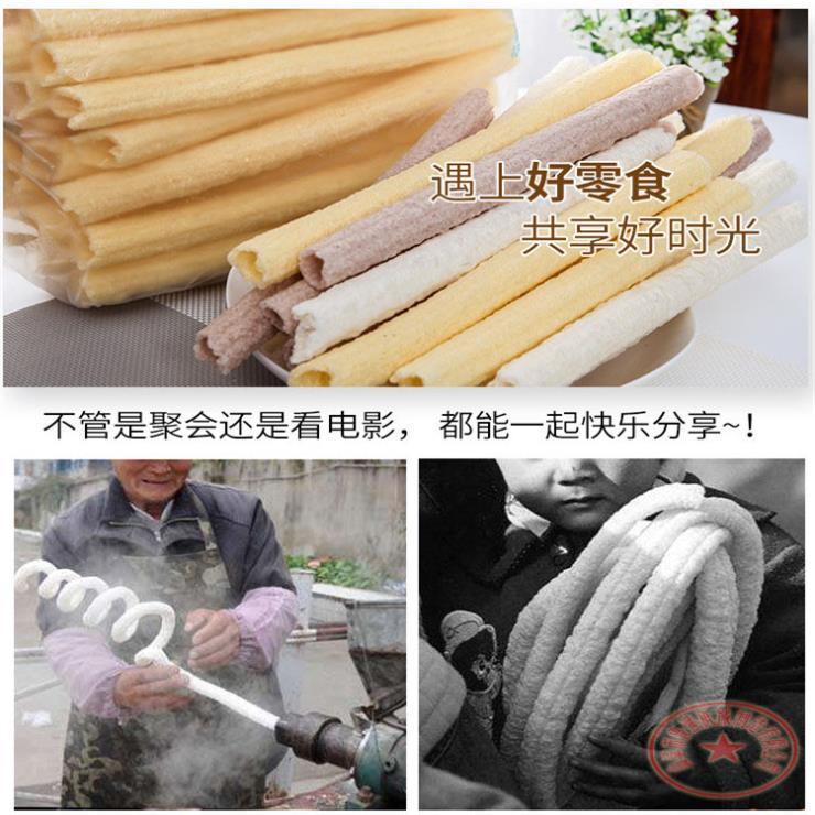 柴油江米棍膨化機湖濱走街串巷創業項目多功能食品膨化機