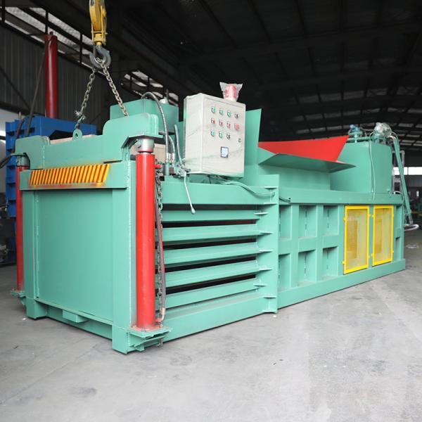 十堰120吨卧式液压打包机多少钱一台