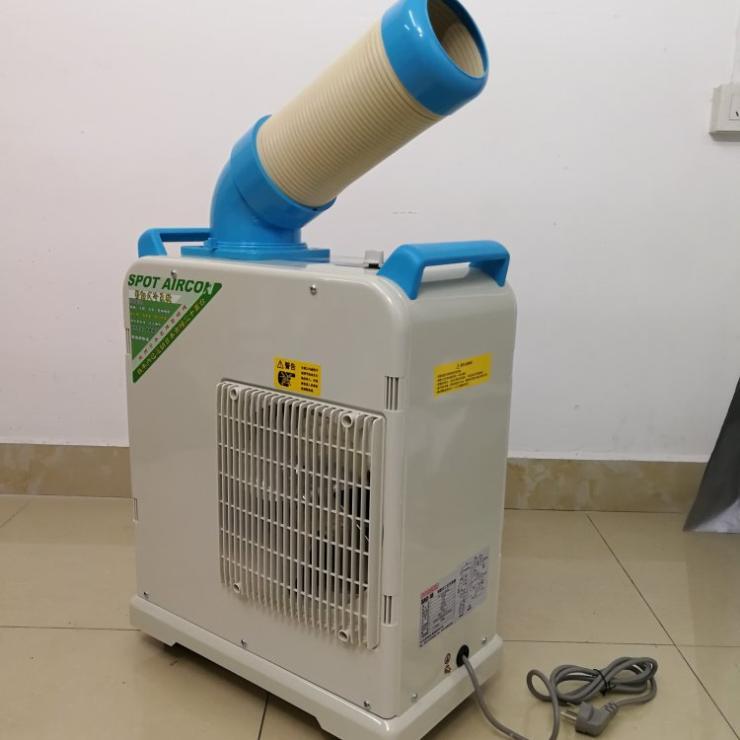 冬夏冷气机SAC-18的特点
