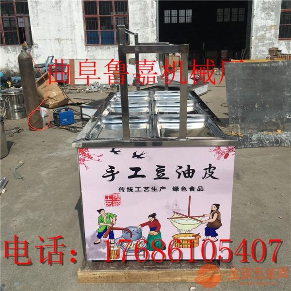 山东腐竹油皮机生产厂家 豆皮机价格