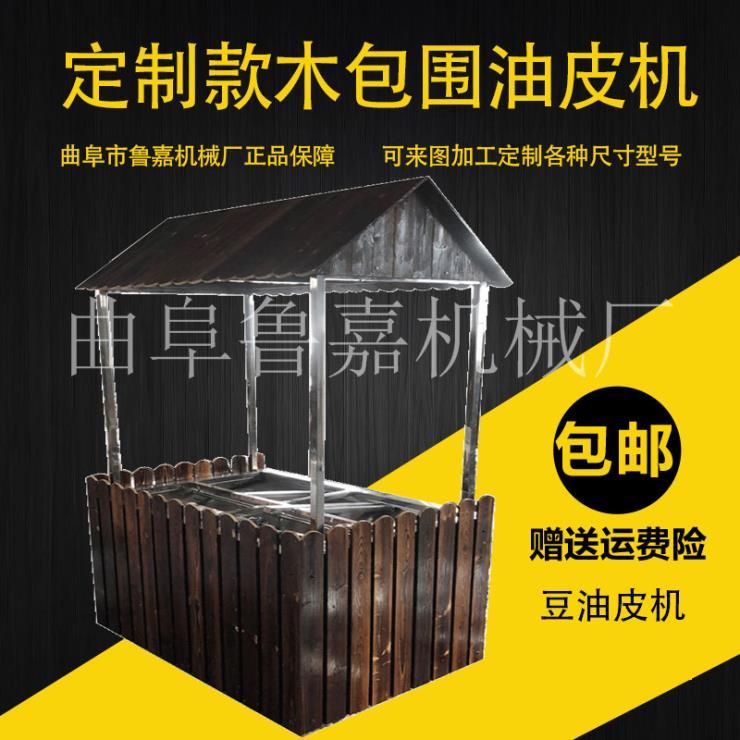 黑龙江酒店油皮机加盟在线看免费观看日本