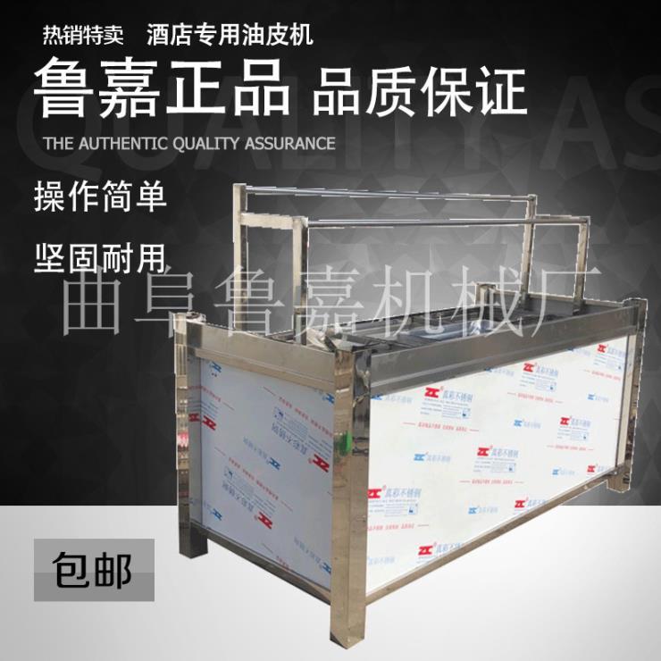 江西油皮机生产在线看免费观看日本豆皮机酒店