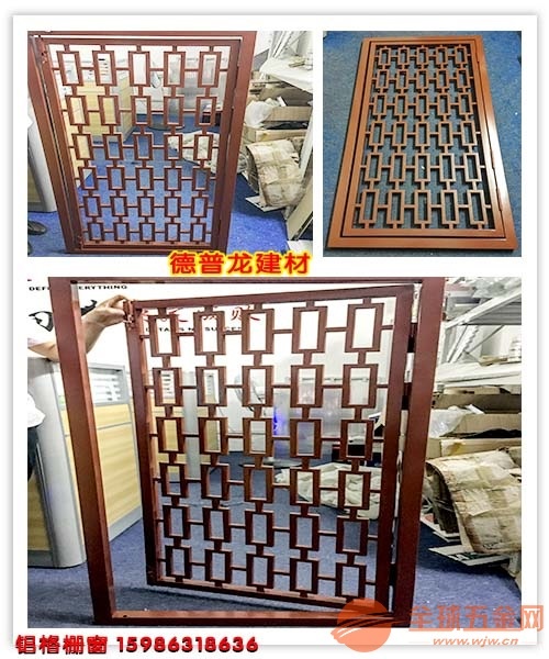 湖南连锁酒楼装饰复古铝格栅窗铝隔断花格窗供应商