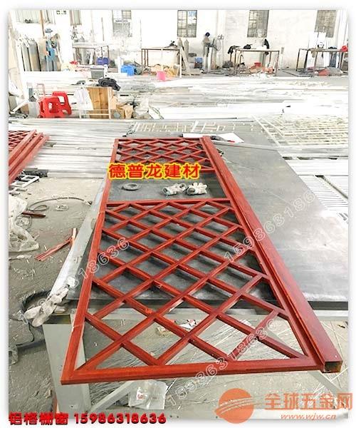 广州海底捞火锅店装饰木纹铝窗花 铝花格定制厂家