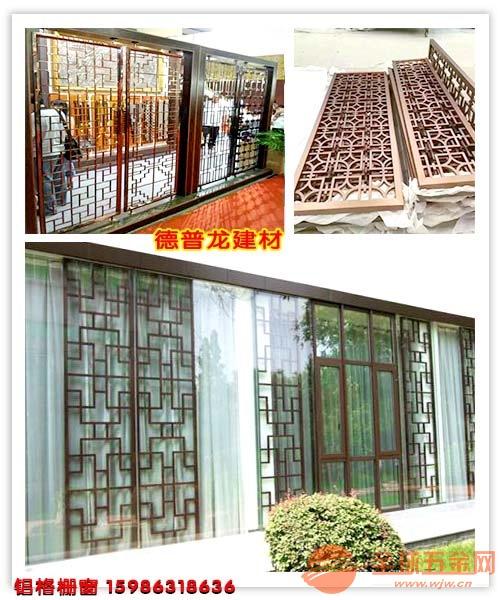 复古酒楼装饰铝花格定制尺寸,雕刻铝花格厂家直销铝窗花
