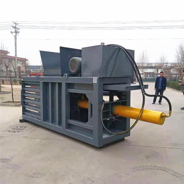 郴州秸秆废铝液压打包机厂家供应