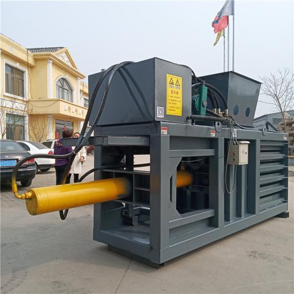 湛江生活垃圾液压打包机好质量