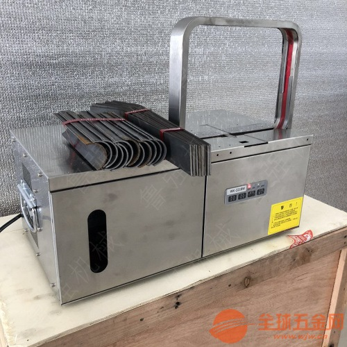 纸盒打捆机 印刷厂自动包装机 自动扎捆机