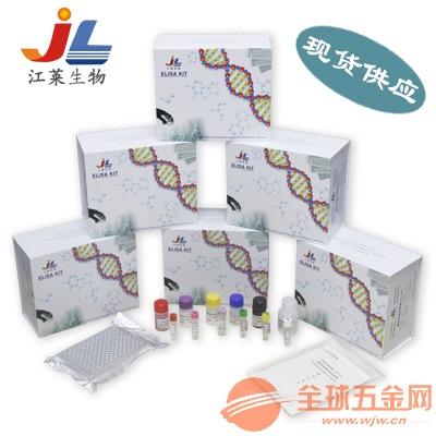 中北大学推荐江莱αS1酪蛋白试剂盒