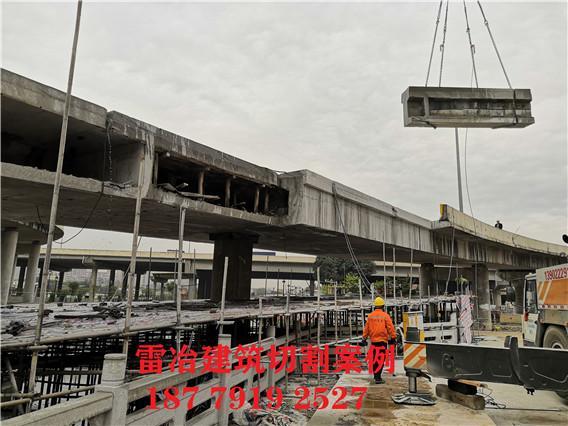 福州桥梁切割拆除公司