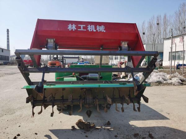 龙岩林工机械厂小型履带果园开沟机小型培土机