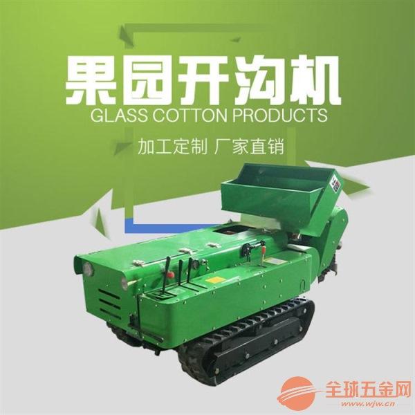 庆云县35马力履带开沟机多少钱一台