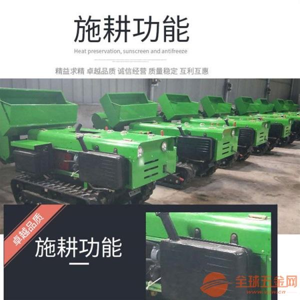 襄阳县高低矮果园履带式自走式开沟机价格