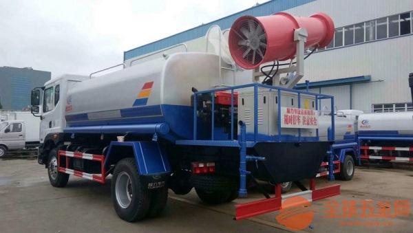 18吨雾炮洒水车产品价格 拆迁喷洒车 洒水泵压力大