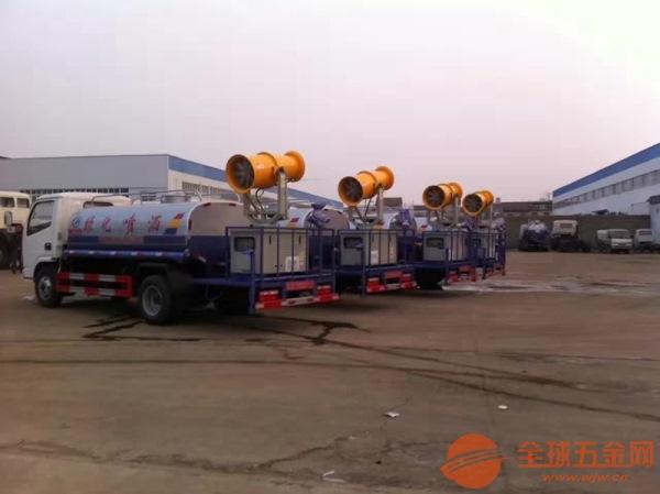 5吨雾炮洒水车多少钱 手续齐全雾炮车 优质钢板制作
