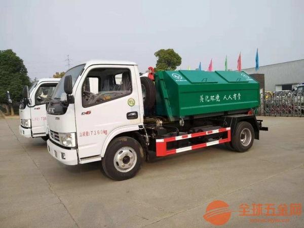 4方垃圾清运车产品价格_工作效率快