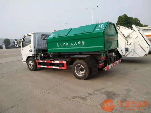 8吨车厢可卸式垃圾车产品价格_经久耐用
