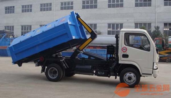 6方车厢可卸式垃圾车产品报价_全国联保