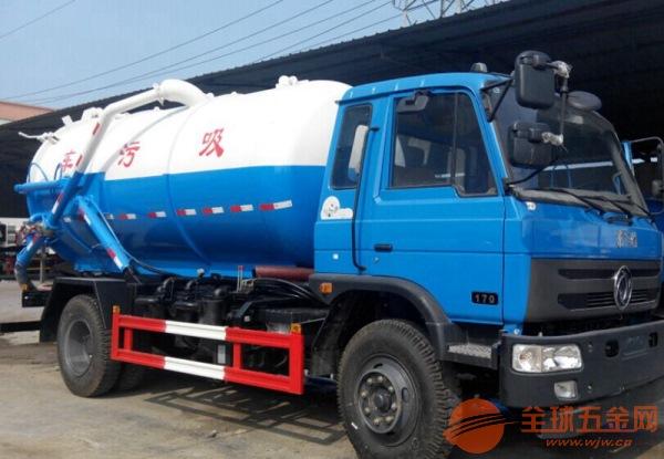 3吨吸污车工厂定制 水循环真空泵吸污车 送车上门