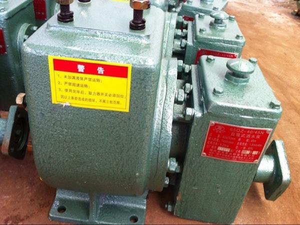 东风多利卡D6洒水车大功率洒水泵厂家供应