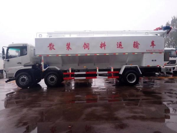 20吨养殖场饲料运输车每日更新价格表_柳汽乘龙散装饲