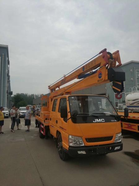 8米电力抢修高空举升车厂家 树枝修理