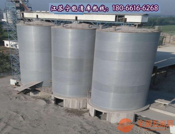 宜宾性价比高的清水泥库公司