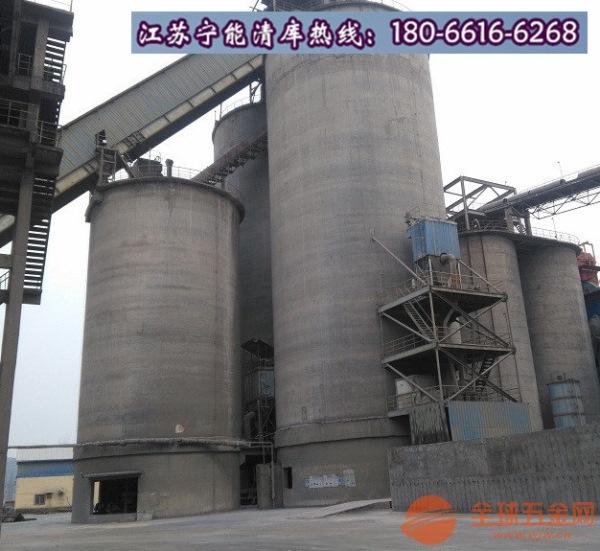 渭南价格低的清水泥库公司