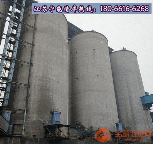 黄冈可信赖的清水泥库公司