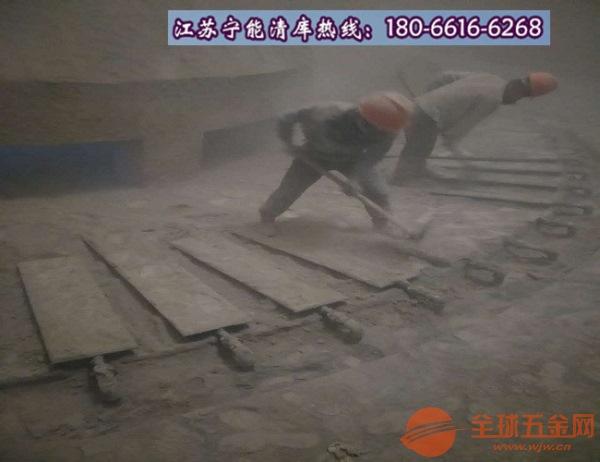 银川专业承接清水泥库公司